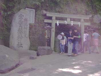 銭洗弁財天-宇賀福神社