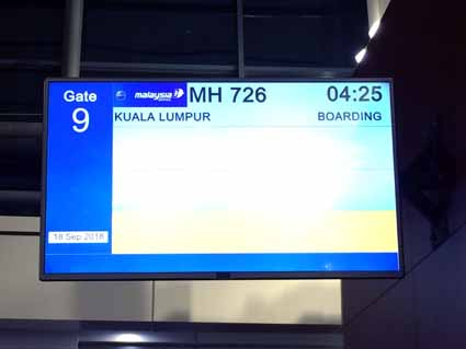 Malaysia Airlines Flight 726
