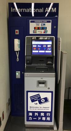 みずほ銀行 International ATM