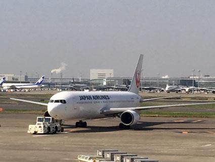 Haneda International Airport