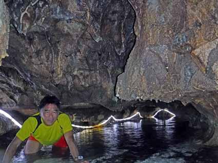 入水鍾乳洞