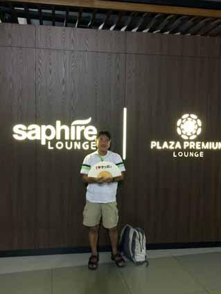 Jakarta Soekarno Hatta International Airport