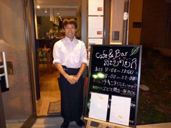Cafe & Bar Sabaidee