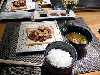 Japanese teppanyaki restaurant, Genji, Hilton Nagoya