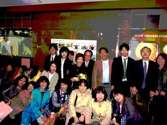 墨花居(ぼっかきょ)成城コルティ店での送別会