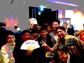 アメジスト香港特別セミナー「大感謝祭」