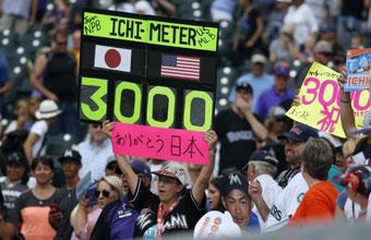 イチロー史上30人目のメジャー通算3000安打の偉業達成