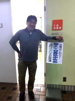 保土ヶ谷青色申告会 記帳指導