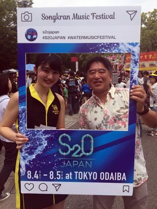 Thai Festival Tokyo 2018