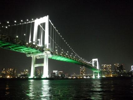 VACATIONS 3周年記念@東京湾ナイトクルーズ