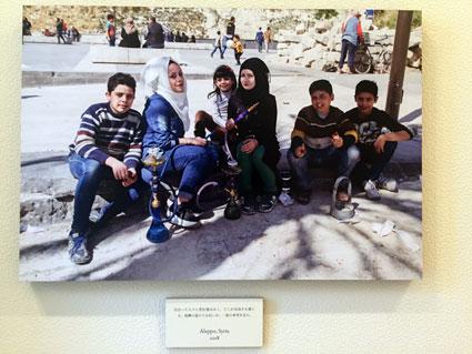 田村公祐写真展「私が見たシリアの今」