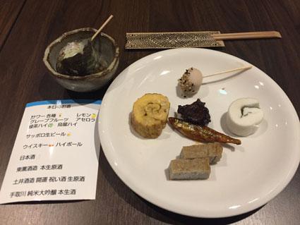 縄文蕎麦を食す望年会 IN 漣
