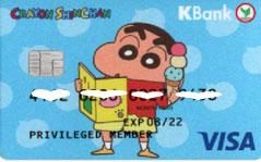 K Debit Card