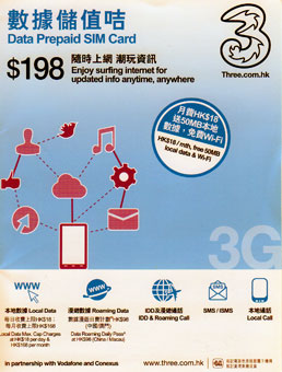 3G Int'l Roaming Rechargeable SIM Card
