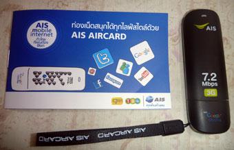 AIS Aircard 3G Double Surf
