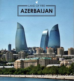 日本人の知らないアゼルバイジャン -今、知っておくべき最新51項