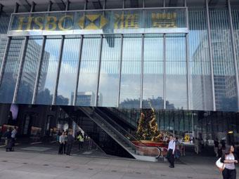 2015年12月1日 HSBC香港本店