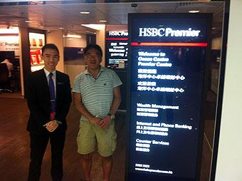 2015年5月8日 HSBC香港オーシャンセンター支店