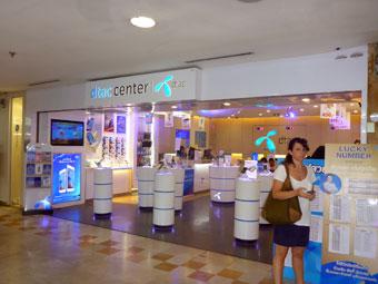 DTAC Center in MBK