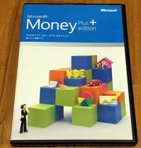 Microsoft Money Plus Edition