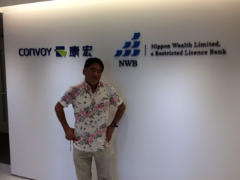 NWB - Nippon Wealth Limited, a Restricted Licence Bank
