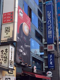 シティバンク渋谷支店