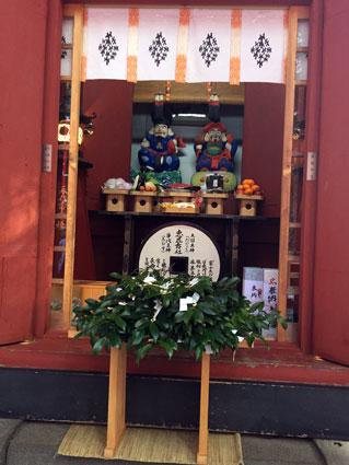 2018年1月20日 北口本宮冨士浅間神社