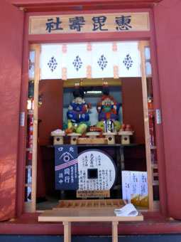 2016年1月20日 北口本宮冨士浅間神社