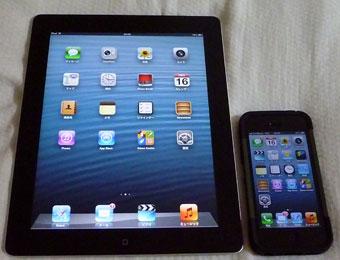 iPhone 5とIPad 第4世代
