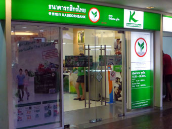 Kasikorn Bank Jungceylon Branch