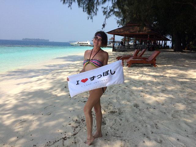 Pulau Sepa, Indonesia
