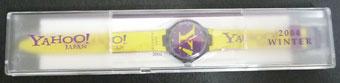 2004年 ヤフー株式会社からもらった腕時計