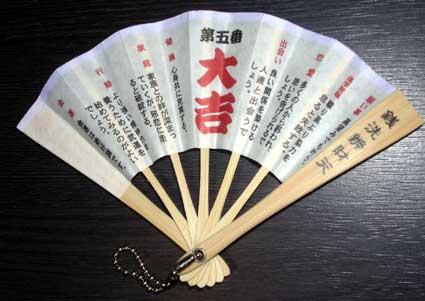 銭洗弁財天(宇賀福神社)