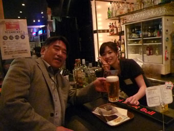 ワールドインベスターズトラベルカフェ(World Investors Travel Cafe)