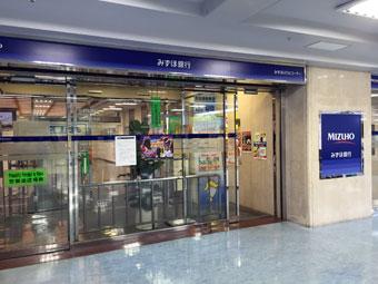 みずほ銀行横浜駅前支店