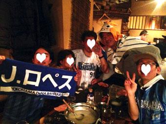 ベイファンの集い IN 名古屋コーチン鶏 だん