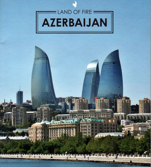 アゼルバイジャン政府公式セールスガイドブック2017年版