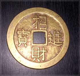 香港の金運お守り