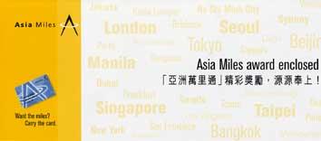 Asia Miles Award
