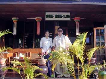 アウンミンガラーホテル(Aung Mingalar Hotel)