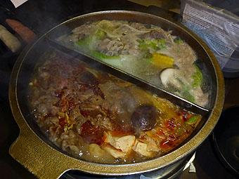 瘋麻辣頂級鴛鴦麻辣火鍋(Feng Ma La Yuanyang Hotpot)