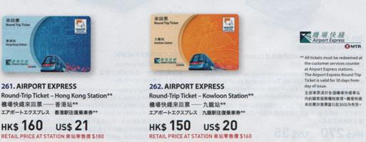 キャセイ航空の機内販売で売られてるエアポートエクスプレスの往復割引チケット