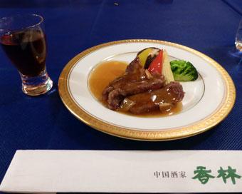 牛ヒレステーキ中華風