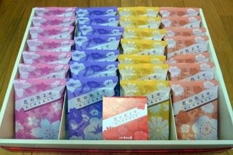 新宿中村屋 「おこのみあられ 花の色よせ」の詰め合わせ
