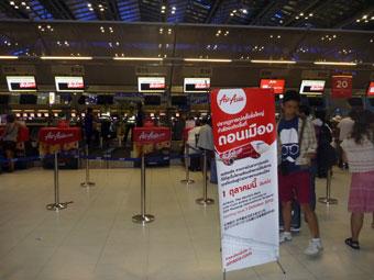 Air Asia check-in counter in Bangkok Suvarnabhumi International Airport