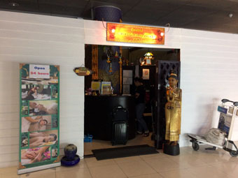 Welcome Massage in Bangkok Suvarnabhumi Airport