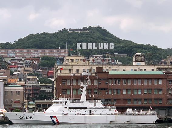基隆港(Keelung Harbor)
