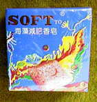 痩せる石鹸(海藻減肥香皀/Seaweed Defat Scented Soap)