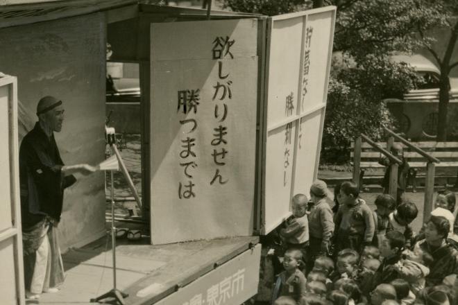 1943年4月20日 市民に貯蓄奨励を進める「移動講演隊」