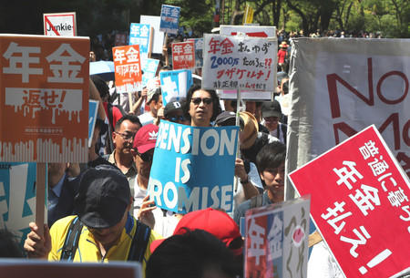 2019年6月16日 日比谷で行われた「年金払え」デモ